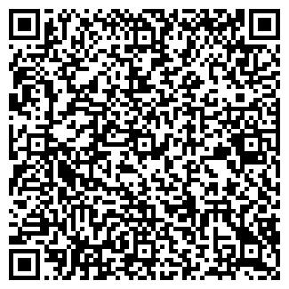 QR-код с контактной информацией организации БАТИК-С