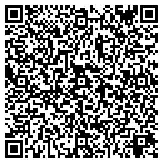 QR-код с контактной информацией организации ООО КОПСИ