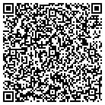 QR-код с контактной информацией организации БРЕНД МАСТЕР, ЗАО