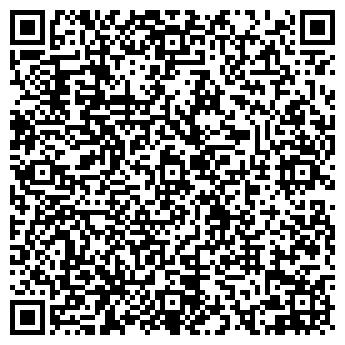 QR-код с контактной информацией организации ПИАР, ООО