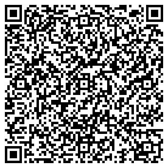 QR-код с контактной информацией организации КЕДЕН ТЕРМИНАЛ СЕРВИС ТОО