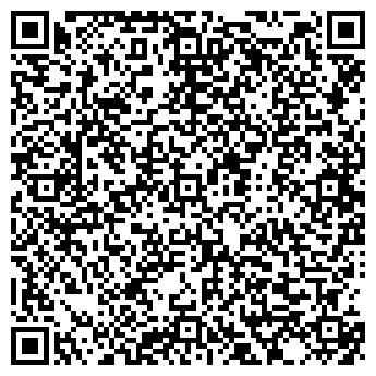 QR-код с контактной информацией организации ГЕЗА КОМ, ЗАО