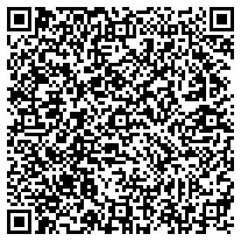 QR-код с контактной информацией организации АЛЕН НКЛ, ООО