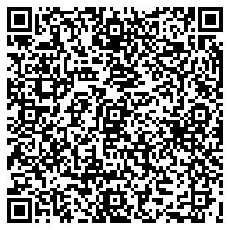 QR-код с контактной информацией организации САГМЕЛ