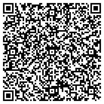 QR-код с контактной информацией организации СТАР ТУР