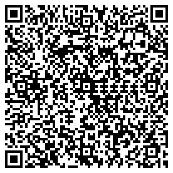 QR-код с контактной информацией организации РОДОНИТ-К