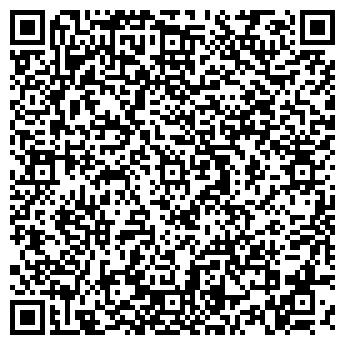QR-код с контактной информацией организации ВТОРМЕТБАЛТ