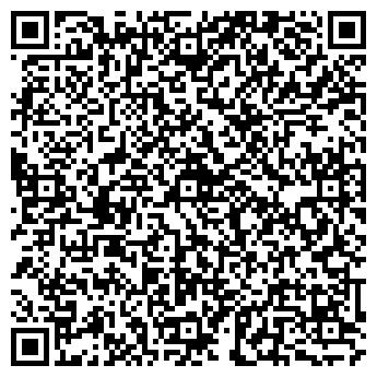QR-код с контактной информацией организации ТЕХ-ВТОР-РЕСУРС