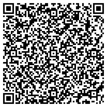 QR-код с контактной информацией организации КОС-ЦЕМЕНТИНГ ТОО