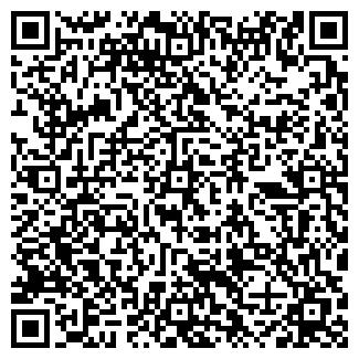 QR-код с контактной информацией организации АРТУР