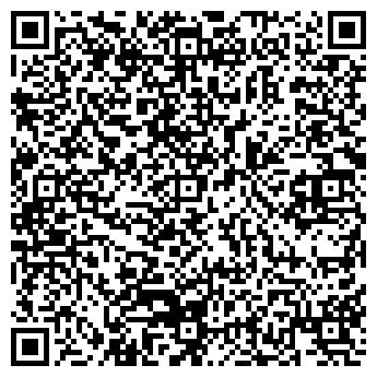 QR-код с контактной информацией организации БАЛТСЕРВИСДИЗАЙН