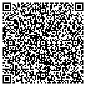 QR-код с контактной информацией организации РОСЛИНК