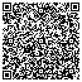QR-код с контактной информацией организации УВЕРТЮРА