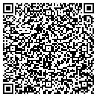 QR-код с контактной информацией организации ХАЙ-СТАЙЛ