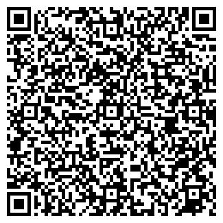 QR-код с контактной информацией организации КУРДАС ТОО