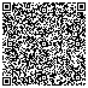 QR-код с контактной информацией организации БЮРО СВЕТА КОМПАНИИ TO LIGHT