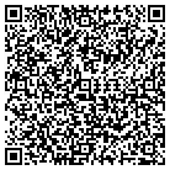 QR-код с контактной информацией организации БАЛТИК, ООО