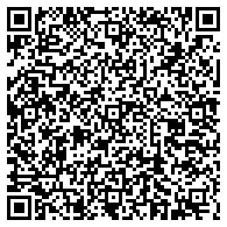 QR-код с контактной информацией организации ЛЕП ТОО