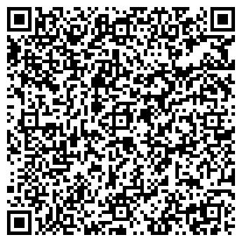 QR-код с контактной информацией организации ВЕСТ КОНЦЕПТ