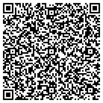 QR-код с контактной информацией организации КОРСИ