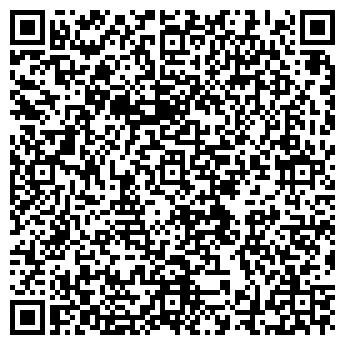 QR-код с контактной информацией организации РЕМОНТЕ
