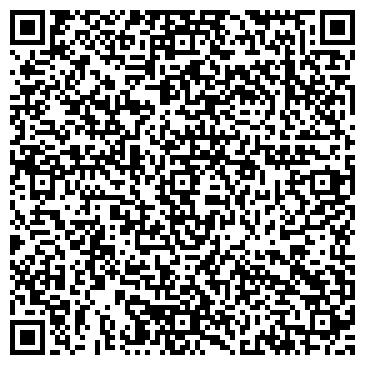 QR-код с контактной информацией организации БАССЕЙНОВЫЙ УЗЕЛ СВЯЗИ