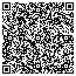 QR-код с контактной информацией организации АРКТЕЛ