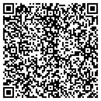 QR-код с контактной информацией организации АПОЛЛО ФОН