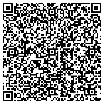 QR-код с контактной информацией организации ГЛОБАЛ ТЕЛЕКОМ СЕРВИС, ООО