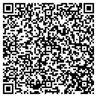 QR-код с контактной информацией организации МАДИНА ТОО
