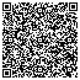 QR-код с контактной информацией организации ИНТЕРТОН