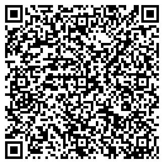QR-код с контактной информацией организации ТЕЛЕКОМ