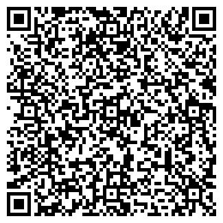 QR-код с контактной информацией организации ФГУП ПОЧТА РОССИИ