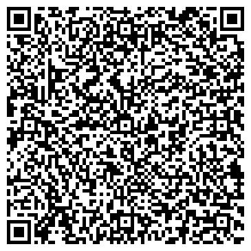 QR-код с контактной информацией организации № 13-АДМИРАЛТЕЙСКИЙ РАЙОН-190013