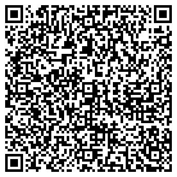 QR-код с контактной информацией организации СТИЛЬ ПРИНТ