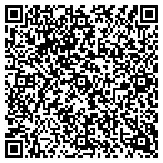 QR-код с контактной информацией организации ЗАО БРИГ-ИТ