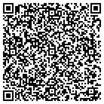 QR-код с контактной информацией организации В ПОЛЕТ ГАЗЕТА