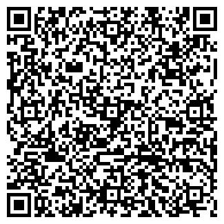 QR-код с контактной информацией организации МИГ ТОО