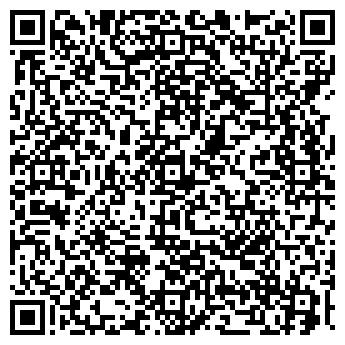 QR-код с контактной информацией организации МАГИЯ ПК ЖУРНАЛ