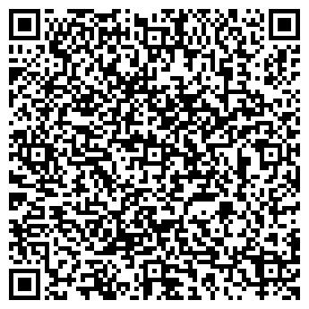 QR-код с контактной информацией организации МАЖОРДОМ ЖУРНАЛ