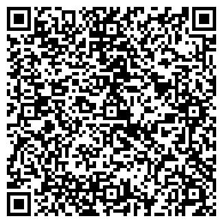 QR-код с контактной информацией организации МИМОЗА ТОО
