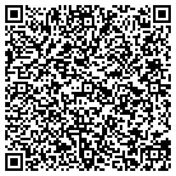 QR-код с контактной информацией организации ПУТЕВОЙ ЖУРНАЛ
