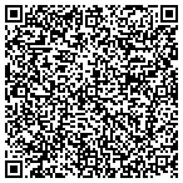 QR-код с контактной информацией организации ТЕЛЕВИДЕНИЕ И РАДИО ГАЗЕТА