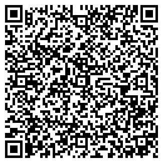 QR-код с контактной информацией организации ЭКС ЖУРНАЛ