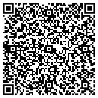 QR-код с контактной информацией организации МОНИТОРИНГ ТОО