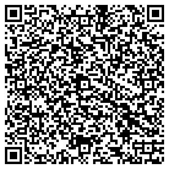 QR-код с контактной информацией организации ФОЛИАНТ
