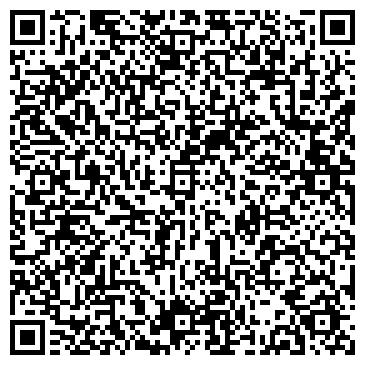 QR-код с контактной информацией организации ГРАНД ИЗДАТЕЛЬСКИЙ ДОМ, ООО