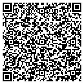 QR-код с контактной информацией организации КОМПОЗИТОР