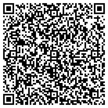 QR-код с контактной информацией организации КОНСЬЕРЖ, ООО