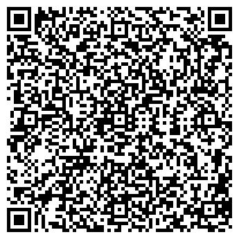 QR-код с контактной информацией организации МУНАЙКУРЫЛЫС-ЭМБА ТОО